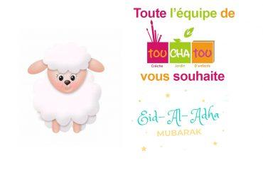 Mabrouk el Aïd à tous ! Des jeux et des activités à l'occasion de la fête